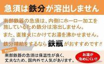 南部鉄器 急須 手まり(ジャパンブルー)0.5L 伝統工芸品