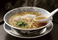 前沢牛らーめん10食入 濃厚醤油スープ