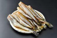 【数量限定】<網走前浜産>生干し氷下魚(コマイ)【800g】