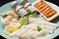 網走番外地食堂特製海鮮丼セット(網走加工)