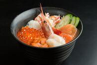 【数量限定】<網走産>網走番外地食堂人気の究極海鮮丼セット