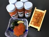 【数量限定】網走老舗の炉端五十集屋の人気海鮮丼セット(網走加工)