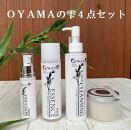 ハトムギ化粧品/OYAMAの雫4点セット