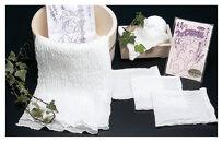絹ふくれ浴用タオルセット