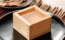 弥栄鶴大吟醸・笑顔百薬純米大吟醸720ml2本セット