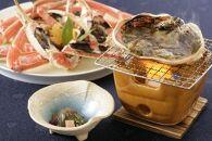 カニとイカの珍味セット 北畿水産オリジナル