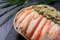 【数量限定200】松葉ガニの甲羅盛り蟹の漢船(おとこぶね)お手頃ミニサイズ 3個セット