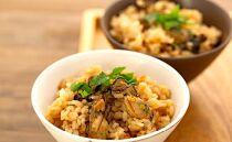 連続テレビ小説「おかえりモネ」番組タイトルロゴ使用許諾商品ゆず香る牡蠣の炊き込みご飯の素 3パックセット