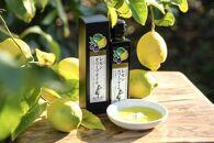 ★11月下旬より順次発送★【小豆島産100%】レモンオリーブオイル