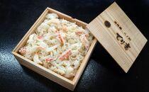 【数量限定100】蟹ご飯