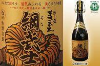 5年古酒まさひろ綱武士43度(720ml×1本)