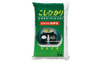地元産米 両郷米 10kg×1袋
