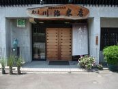 [有機JAS]魚沼産コシヒカリ魚沼三昧®有機栽培米5kg