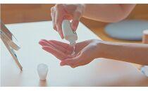 《絹生活研究所》UVミルクローション 30ml(SPF27PA+++)