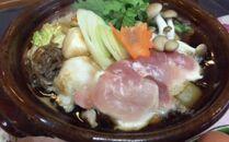 いただきます!信楽澤善の近江黒鶏鶏すき2人前(特製鶏ガラだれ付)