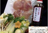 いただきます!信楽澤善の近江しゃも鶏すき2人前(特製鶏ガラだれ付)