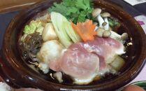 【ギフト用】信楽澤善の鶏すき近江黒鶏1羽分(特製鶏ガラだれ付)