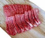 ◆近江牛モモ・バラ焼肉 300g
