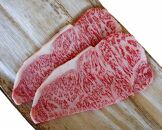 ◆近江牛ロースステーキ 340g(2枚)
