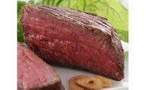 ◆宝牧場牛ローストビーフ