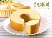 ◆宝牧場みるくバームクーヘン・チーズケーキセット