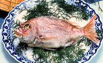 江戸時代から続く尾道の伝統特産鯛の浜焼