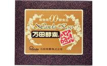 万田酵素金印ペースト(分包)タイプ 150g(2.5g×60包)