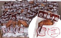 【オオニシのブロイラー】美味し!懐かし!若鶏の手羽 50パック(1本入り)