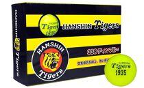 阪神タイガースゴルフボールイエロー3箱
