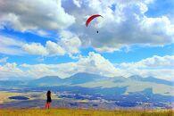 阿蘇外輪山(450m)からパラグライダー2人乗り操縦体験