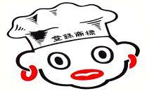 ☆オリエンタルなつかしのカレー&ハヤシセット(3種類10個+オリジナルスプーン付)