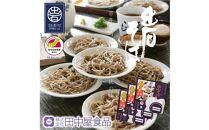 出石蕎麦【6人前】×3(48-046)