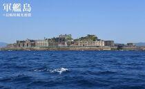 長崎県JALふるさとクーポン12000&ふるさと納税宿泊クーポン3000