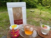 有機グアバ農園の完熟フルーツソースと土佐國グァバ茶セット