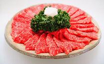 近江牛たなか善 焼き肉セット約800g