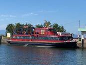 彦根港発多景島観光船上陸