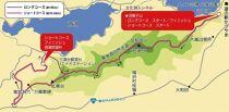第15回富士山麓トレイルラン(ロングコース)参加権
