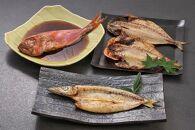 四代目弥平 金目鯛の煮付けと干物セット