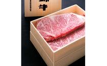 【ふるさと納税】秋田錦牛サーロインステーキ220g 2枚入り