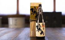 【数量限定】杜氏入魂の芸術品高清水大吟醸しずく採り 瑞兆1,800ml ふるさと納税