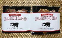 無添加 バリコロ(大張野豚の味噌漬け燻製)x2袋