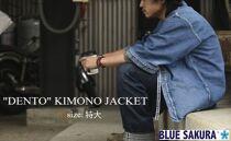 CK01【特大サイズ】「DENTO」KIMONOJACKET