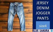 ★品切れ★CK21【size4】JERSEY DENIM JOGGER PANTS