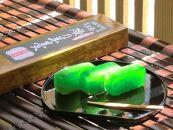 BN17 磯乃羊羹(バラ2本)&ふる里最中(15個化粧箱入)セット