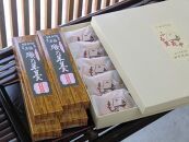 BN18 磯乃羊羹(バラ4本)&ふる里最中(15個化粧箱入)セット