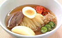<麺の街もりおか>吉清水の盛岡冷麺とじゃじゃ麺セット