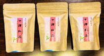中澤紅茶(和紅茶)30g×3袋 コースター付き