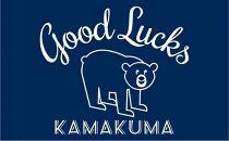 【ネイビー・XLサイズ】鎌倉の人気キャラクター「カマクマ」のTシャツとTOTEバッグ