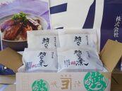 まぐろ鮪マグロ煮魚レトルトセット詰合せ4袋