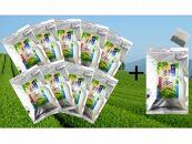 深蒸し緑茶ティーバッグ300P(30P×10袋)